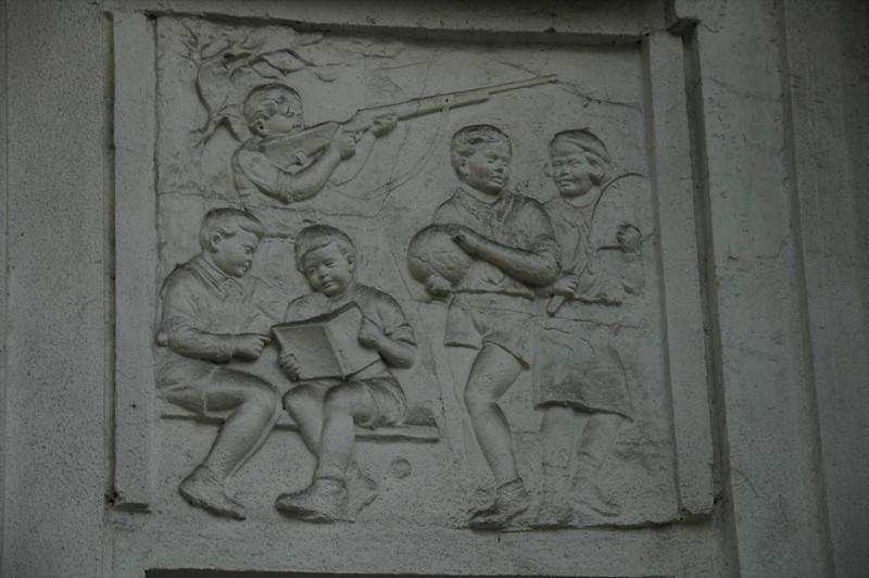 Soviet Children and School Relief - Almaty, Kazakhstan