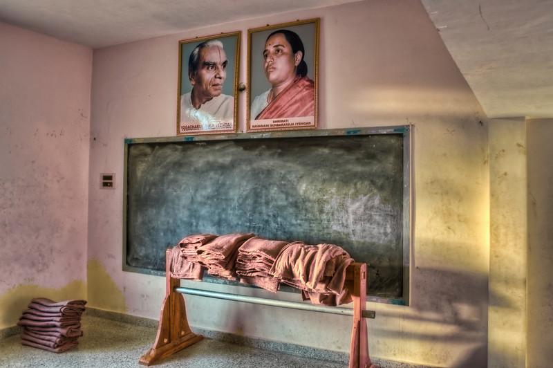 Yoga Room Iyengar High School-Bellur India.jpg