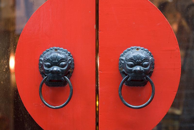 Red Door in Shanghai