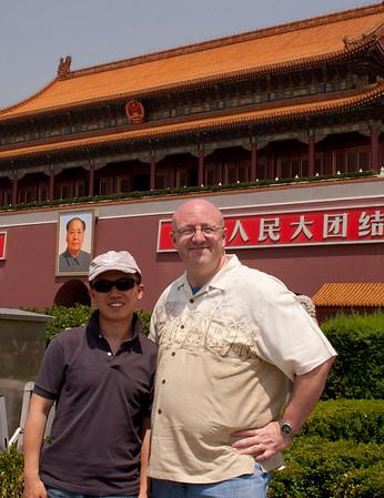 2011 Beijing Visit