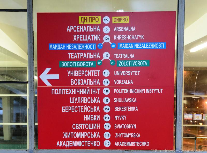 Kyiv #-60.jpg