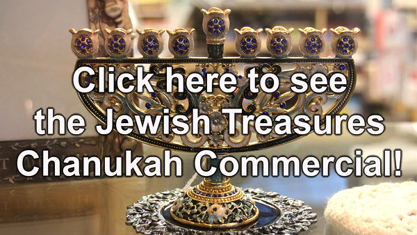 Jewish Treasures Chanukah Commercial