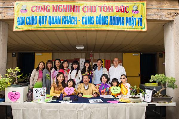 Chua Tan Long