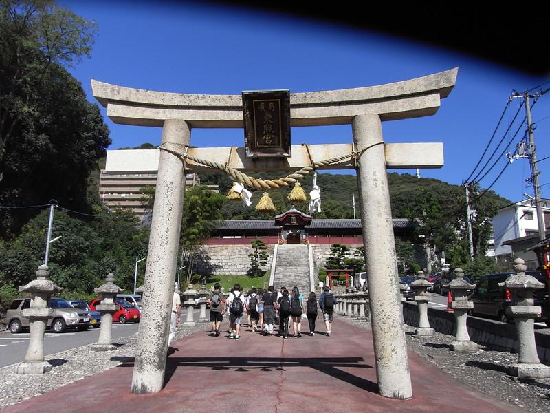 Hiroshima Toshogu (dedicated to Tokugawa Ieyasu, Shogun)