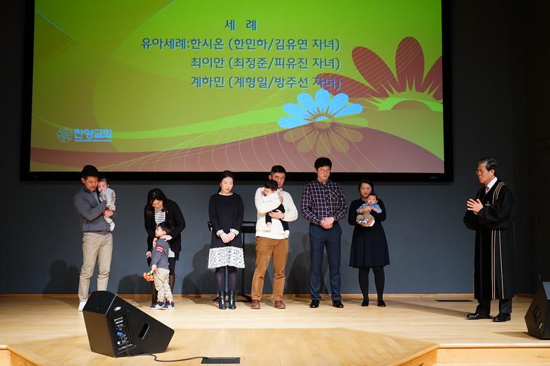 20200223-유아세례 계하민 (계형일 방주선자녀) (10).JPG