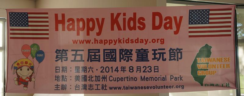 2014 Happy Kids Day Kickoff 4/13