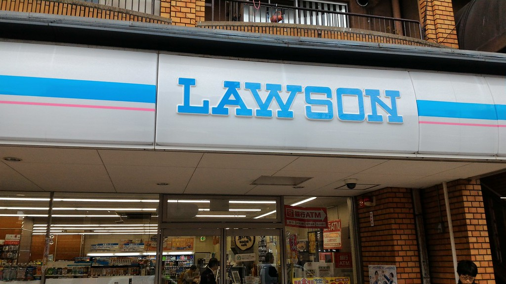 Lawson Convenience Store Exterior