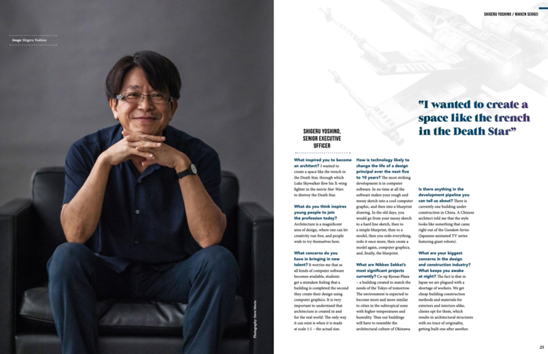 Steve Morin photography Nikken - The Principal Magazine 3.png