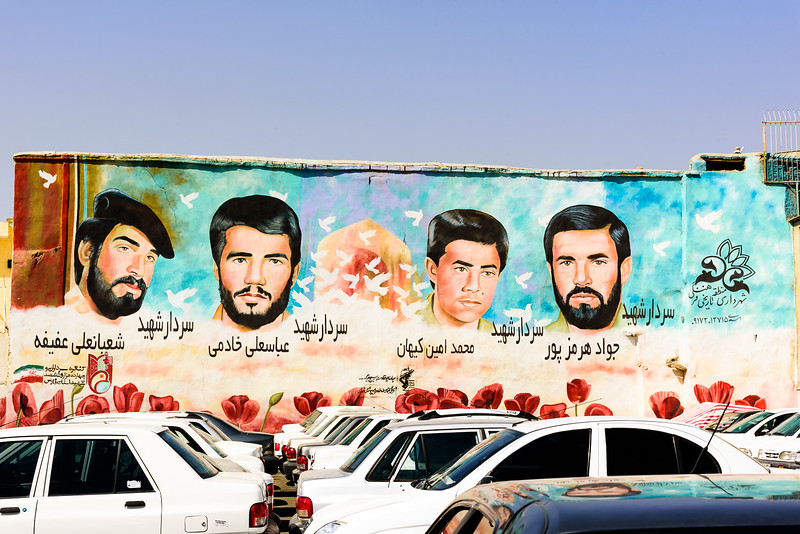 Mural to commemorate the martyrs, Shiraz