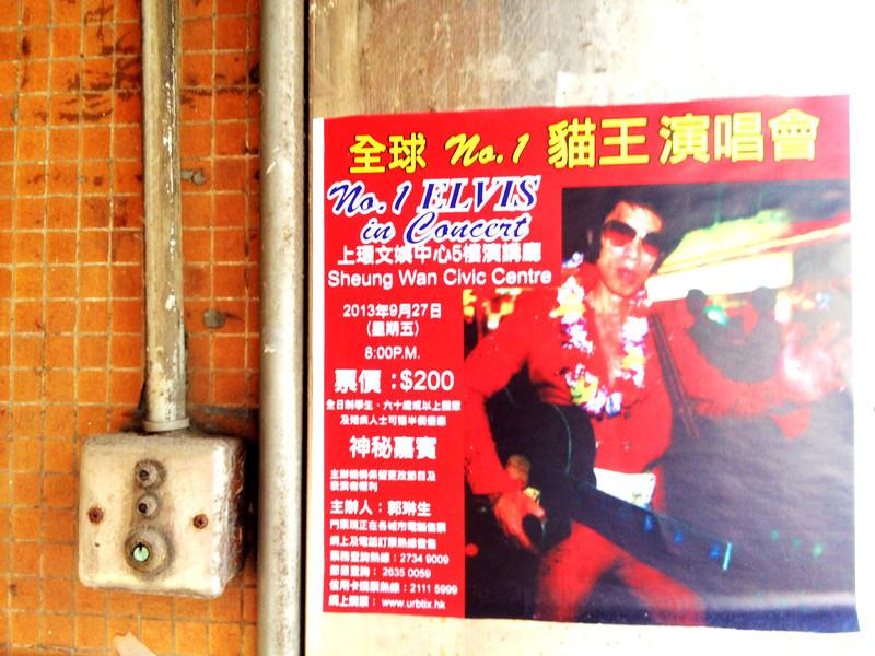 Elvis live in HK