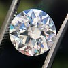 2.51ct Transitional Cut Diamond GIA I VS1 22