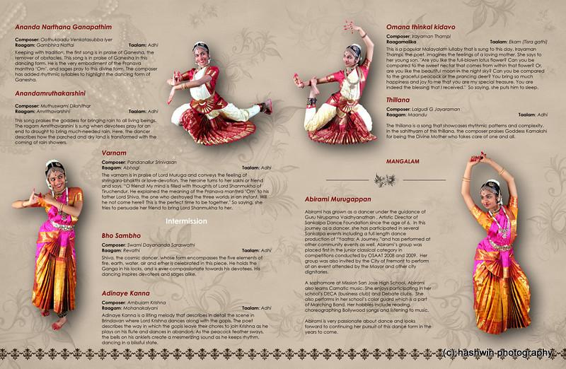 Abirami-brochure-inside.jpg
