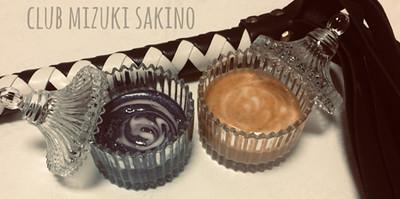 sakino2019031.jpg