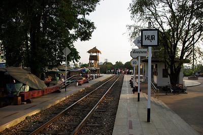 Kanchanaburi 2007
