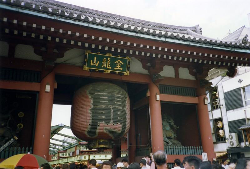 Kaminarimon (Thunder gate), Asakusa, Tokyo