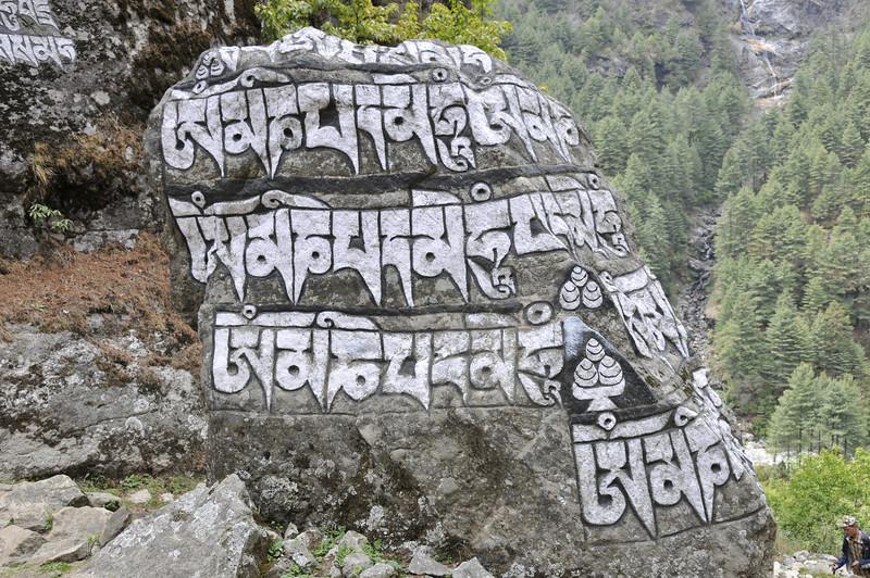 080516 2694 Nepal - Everest Region - 7 days 120 kms trek to 5000 meters _E _I ~R ~L.JPG