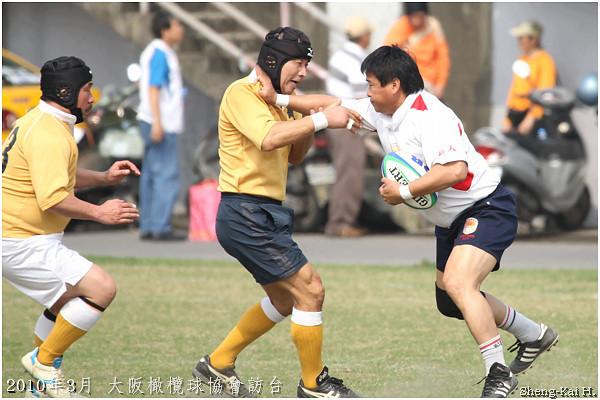 2010年日本大阪橄欖球協會訪台(O.R.F.U. visits Taiwan)