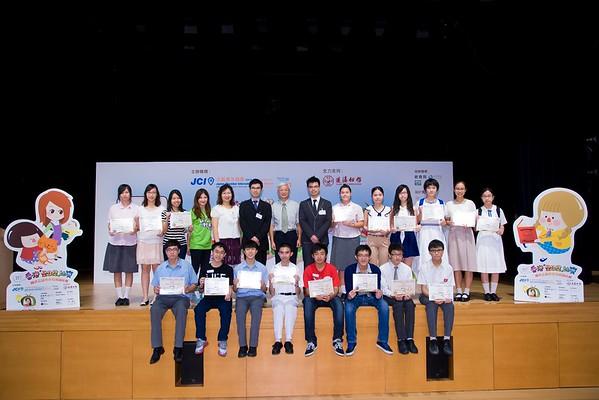 20120721 - 香港金口獎比賽少年組比賽