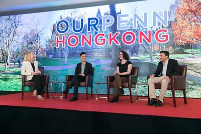 Our Penn Hong Kong   March 7
