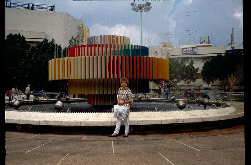 Agam fountain, Tel Aviv