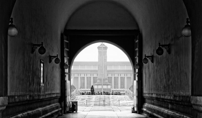 Tiananmen Square Through Forbidden City Arch.jpg