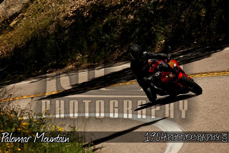 20100606_Palomar Mountain_2103.jpg