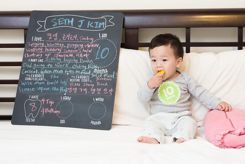 Seth 10 month-5094.jpg