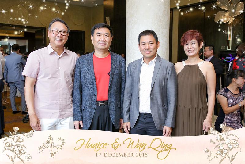 Vivid-with-Love-Wedding-of-Wan-Qing-&-Huai-Ce-50079.JPG