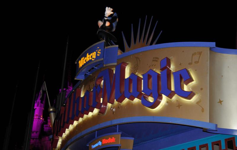 Disney-2012-0432.jpg