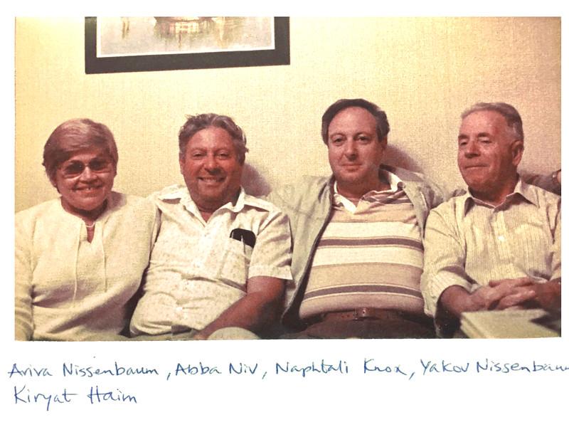 Kiryat Haim with Nissenbaums.jpg