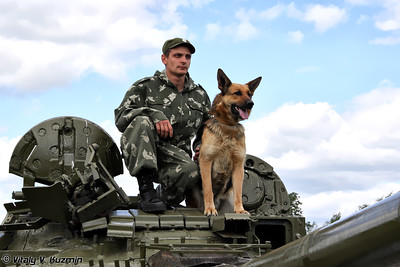 470th Order of the Red Star Methodology-cynology centre of military dog breeding