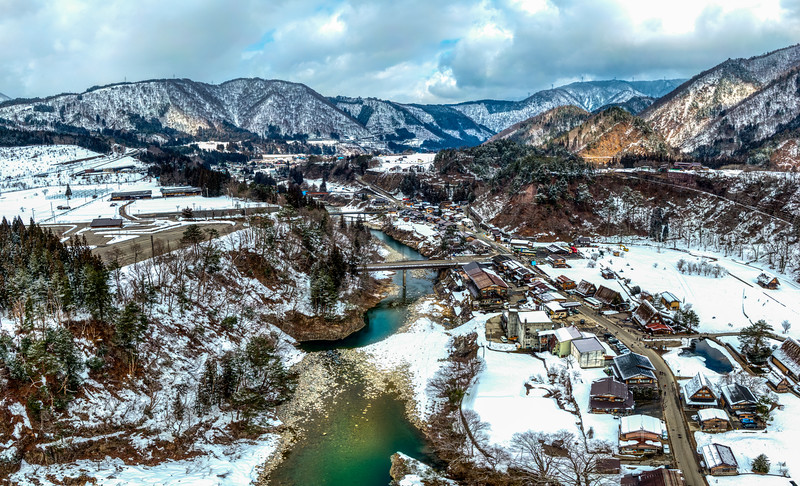 The Snowy Mountain town of Shirakawa-go