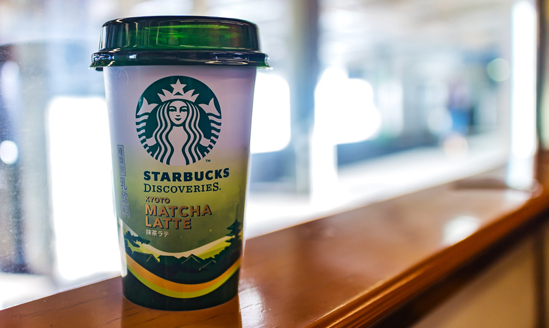 Starbucks, Kyoto. Editorial credit: Tanupong Wittayanukullak / Shutterstock.com
