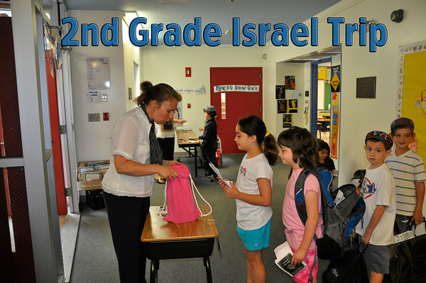 2nd Grade Israel Trip