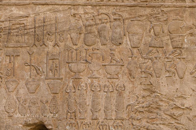 020820 Egypt Day7 Edfu-Cruze Nile-Kom Ombo-6115.jpg