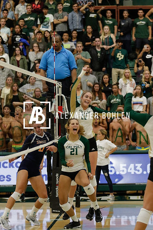 2017-18 Cal Poly Volleyball
