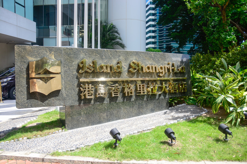 Island Shangri-La-7.jpg