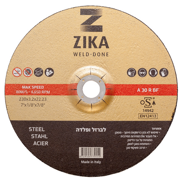 ZIKA Disk A30RBF 230.jpg