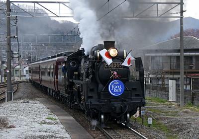 Chichibu Railway, 2019