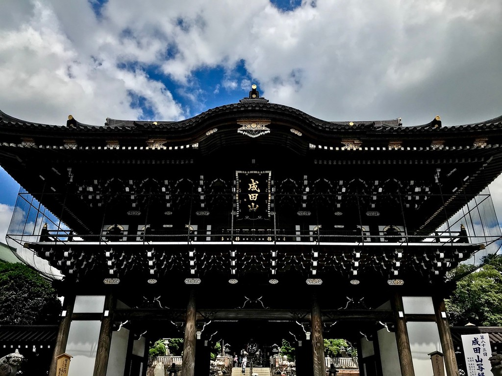 The Somon Gate at Naritasan Shinshoji Temple.