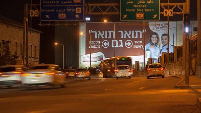 12-23-18-Huge-GalilMaaravi-Haifa-Big