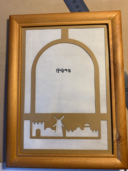 secure in a wooden frame