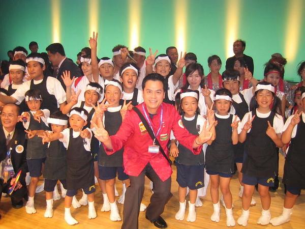 20060524 - 亞太大會