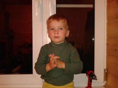 2013-09-18, Yura's second birthday in Vatutinki
