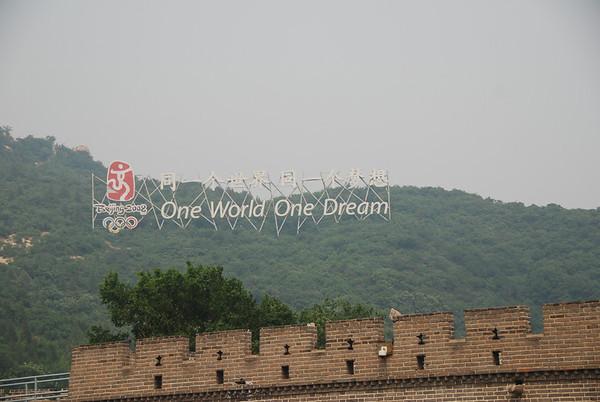 Day 16 Jun 25 The Great Wall of China