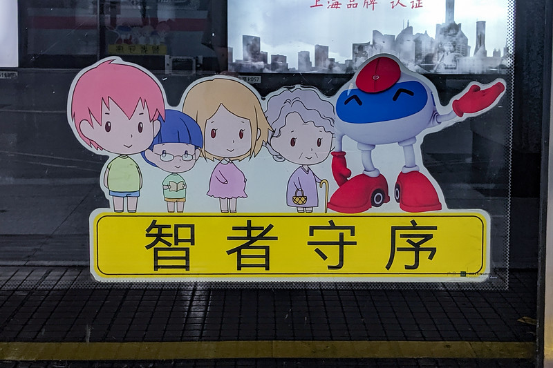 "The first set of little ""respect the subway"" characters."