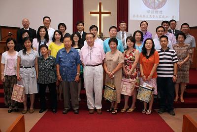 20090816 受洗典禮與入會儀式