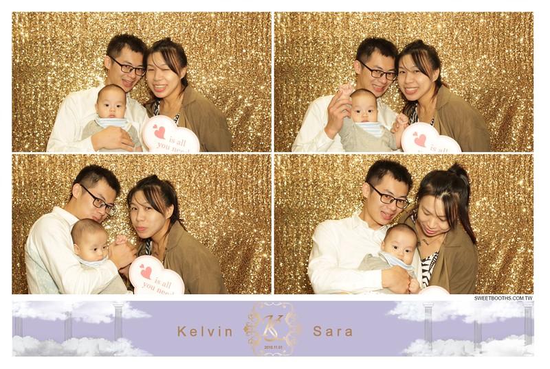 Kelvin.Sara_2015.11 (52).jpg