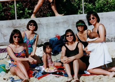 Hawaii Christmas 1996