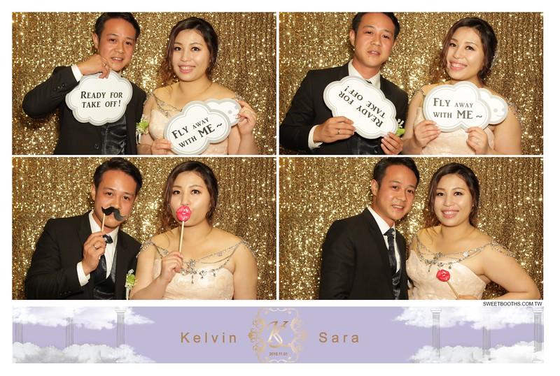 Kelvin.Sara_2015.11 (43).jpg
